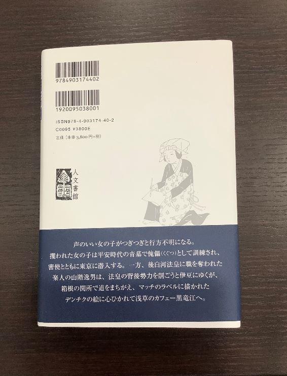 王朝活劇1