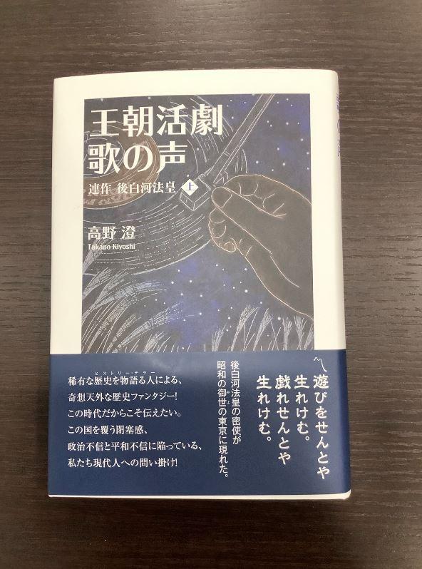 王朝活劇3