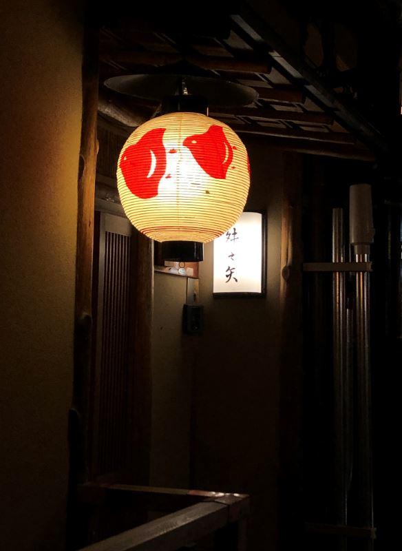 コロナ明け先斗町2