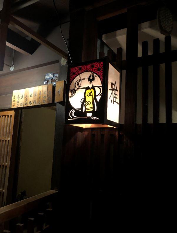 京都祇園の夏の一風景